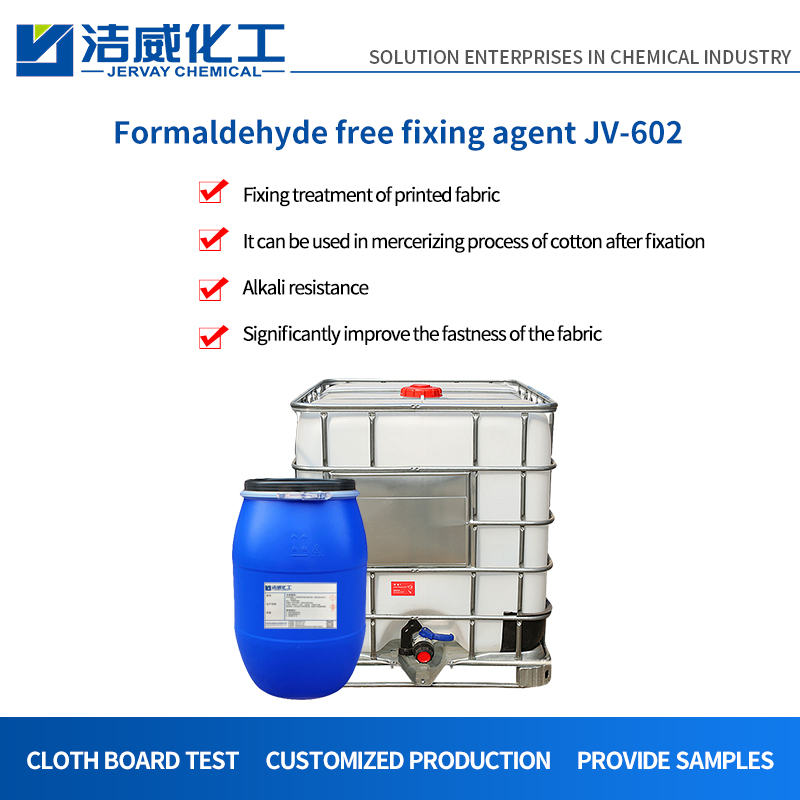 non-formaldehyde fixing agent for mercerizing process of cotton