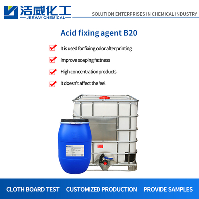 Anionic Nylon Dye Fixing Agent B20 Eco Friendly