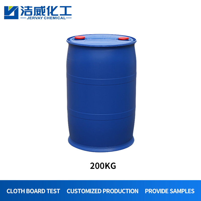 MOISTURE ABSORPTION AND PERSPIRATION FINISHING AGENT 908