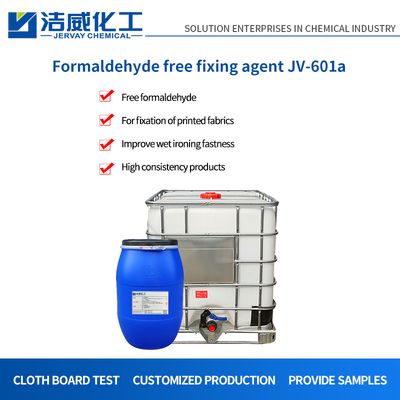 Formaldehyde Free Fixing Agent for Reactive Dye JV-601A