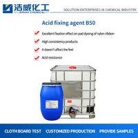 Acid Dye Fixing Agent B50 for Nylon Leather