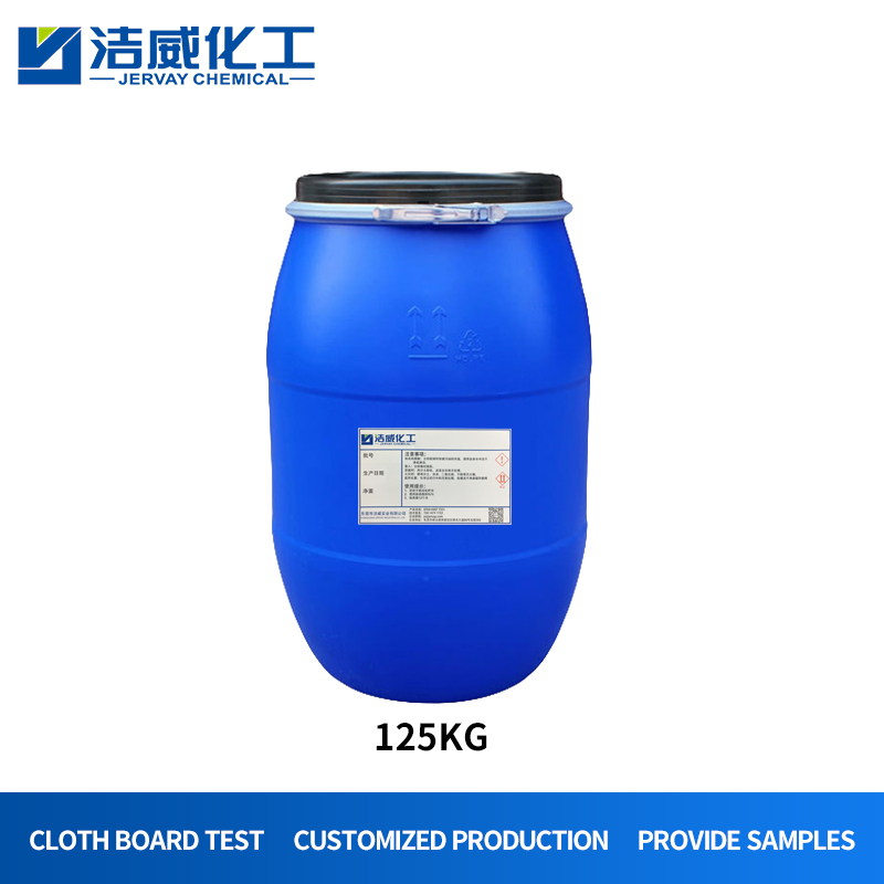 Metal Complex Dye Fixing Agent for Nylon Silk