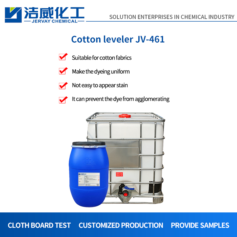 Cotton Leveling Agent JV-461