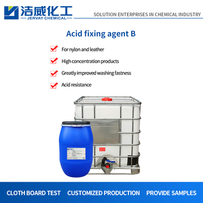 Anionic Acid Dye Fixing Agent for Leather Wool