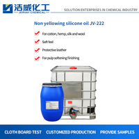 SILICONE OIL WITHOUT YELLOWINGJV-222